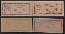 China Rice Food Coupons PRC Soldier  #70