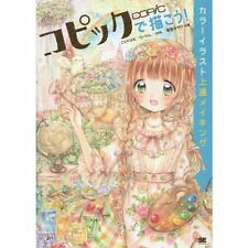 How to Draw Manga Anime Copic Color Illustration Advance Art Book Japanese New