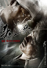 "MOVIE ""Enemy at the Dead End"" DVD/ENG SUBTITLE/REGION 3/ KOREAN FILM"