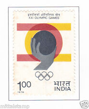 PHILA689 INDIA 1976 XXI OLYMPIC GAMES MONTREAL 1r SHOT PUT MNH
