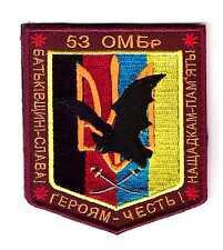 Ukrainian Army Patch Separate Mechanized Brigade Motherland-Glory Heroes-Honor