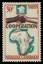 CAMEROUN 410 (Mi416) - French-African Cooperation (pf35048)