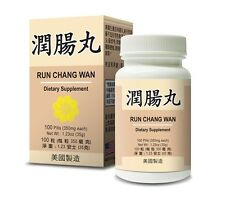 Run Chang Wan Supplement Helps Lubricate the Bowels Dry Stool Made in USA