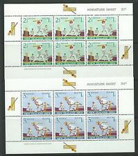 NEW ZEALAND SGMS902 1969 HEALTH STAMPS (CRICKET) MNH