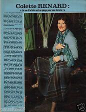 Coupure de presse Clipping 1978 Colette Renard  (1 page)