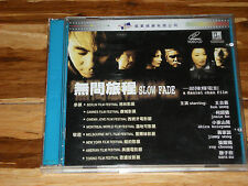 Slow Fade by Daniel Chan - VIDEO CD / DVD MANDARIN CANTONESE VERSION - KEN WONG