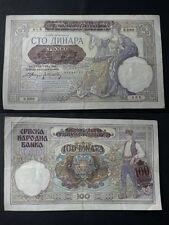 BANCONOTA JUGOSLAVIA 100 DINARA 1941 COME DA FOTO .