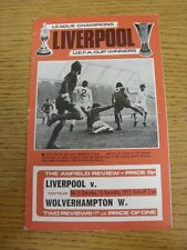 10/11/1973 Liverpool v Wolverhampton Wanderers  (Team Changes)