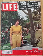 LIFE MAGAZINE MAY 12 1958 SORAYA QUEEN BANISHED BRUSSELS FAIR UNKNOWN EARTH