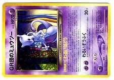 PROMO POKEMON JAPANESE CARD N° 150 MEWTWO GB HOLO From 2001