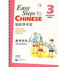 Easy Steps To Chinese 3  (teacher's book)