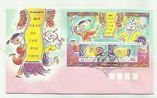 1995 CHRISTMAS ISLAND YEAR OF THE PIG   FIRST DAY  COVER  BARGAIN !