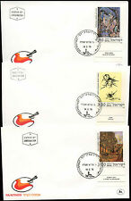 Israel 1978 Jewish Art FDC First Day Cover Set #C19850