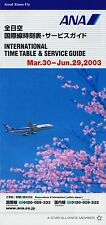 ANA All Nippon Airways Timetable  March 30, 2003 =