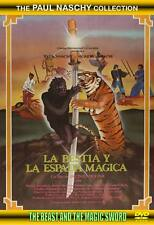THE BEAST AND THE MAGIC SWORD (Paul Naschy/Eng subtitled) DVD