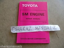 1980 Toyota 5M Engine Service Manual OEM