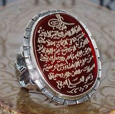 Ayat al-Kursi engraved 925 Sterling Silver Islamic ring with Carnelian Aqeeq