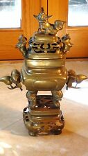 ANTIQUE 19c CHINESE LARGE BRASS FOO-DOG INCENSE BURNER ON STAND,PITCH HANDLES