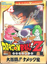 Dragon Ball Z Original Japanese Memorial Carddass Jumbo Card Part 4