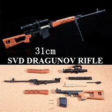 1/4 SCALE SVD DRAGUNOV SOVIET RUSSIAN SNIPER DIECAST METAL DISPLAY AK47 AK MODEL