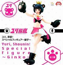 Ginko Yurishiro Figure anime Yurikuma Arashi FuRyu official