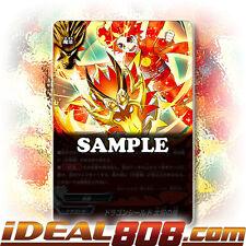 Buddyfight x 1 Sun Dragon Shield [D-CBT01/0111EN SECRET (FOIL)] English Mint Fut