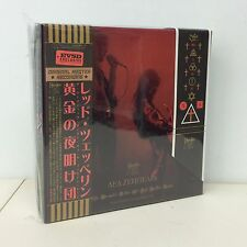 "LED ZEPPELIN ""HERMETIC ORDER OF THE GOLDEN DAWN"" 1975, 8-CD BOX, SBD, EMPRESS VA"