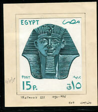Egypt 1993 ? Unadopted Preliminary Artwork Watercolor on PosterBoard
