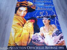 HISTOIRES DE FANTOMES CHINOIS episode 3  !  affiche cinema