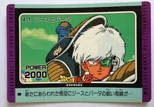 Dragon Ball Z PP Card 411