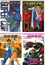 SUPER COP #1-4 (Hong Kong Version) comic books Motion Comics Series