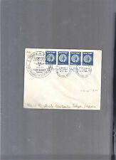 ISRAEL 1951 1ST FLIGHT TO JAPAN W RARE COINS I MERED FULL TAB STRIP-4 STAMPS