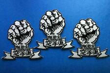 3 Lot Taekwondo Goju Ryu Karate MMA Martial Arts TKD Uniform Gi Patches 530