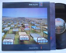 PINK FLOYD A Momentary lapse of reason NM- Gatefold PORTUGAL 1987 LP 7480681