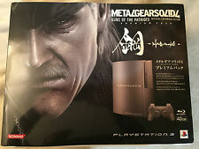 Playstation 3-Metal Gear Solid 4-Limited Edition (Region Free) with EXTRAS! PS 3
