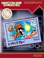 (Used) Famicom Mini Wrecking Crew Japan Game Boy Advance [Japan Import]