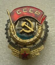 USSR Soviet Russian Collection Award Order of the Red Banner of Labor Screw