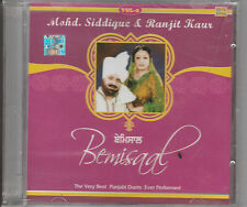 bemisaal  /modh. siddique /ranjit kaur  /rpg cd .made in india
