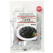 Japanese Squid Ink Pasta Sauce Packets 66g by Muji