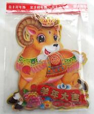 "NEW 2015 Chinese New Year Decoration 3D YEAR OF THE RAM    13"" x 10"" SUPER CUTE!"
