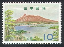 Japan 1961 Onuma National Park/Komagatake Volcano/Lake/Trees/Nature 1v (n23711)