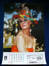 "1962 Yvette Mimieux Japan VINTAGE POSTER Calendar ""12×18"" VERY RARE"