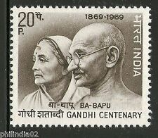 India 1969 Mahatma Gandhi Birth Cent. Ba & Bapu Phila-493 MNH