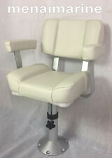 "Captains boat seat adjustable pedestal seat height 18"" to 24"" 360 degree,  white"