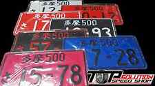 LICENSE PLATE JAPANESE, JAPAN EMBOSSED RANDOM NUMBERS EXCELLENT QUALITY, JDM CAR
