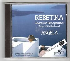 (GZ732) Rebetika, Songs Of The Greek Soul - 1990 CD