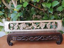 560. Antique Carved Gold Gilt Wood Panel with Flower