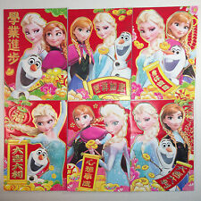 Set Of 6 Frozen Red Envelopes for New Year/ Valentine/ Party Gift Bag B12
