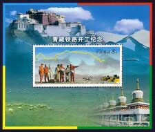 China 2001-28M Qinghai Tibet Railway 青藏铁路 Mini-Sheet stamp S/S Mint NH