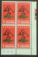 Singapore stamps - 1968 National Day 6c block of 4 plate block MNH